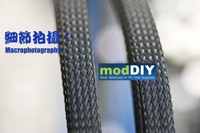modDIY Premium High Speed SATA Cable Sleeved with Latch (1M)